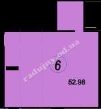 торгово офисное помещение 52,98  кв.м.